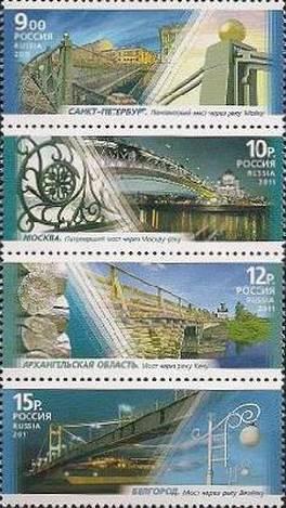 Пешеходные мосты