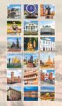 Набор открыток «Йошкар-Ола»