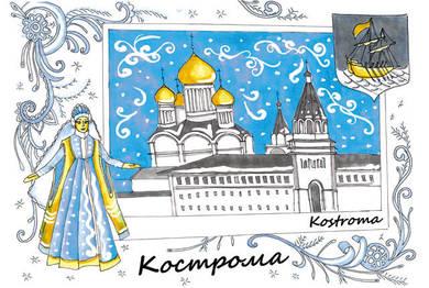 Кострома. Увидеть Россию