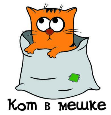 Набор открыток «Кот в мешке»