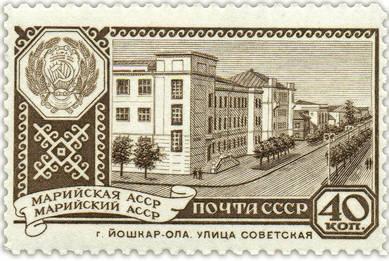 Марийская АССР