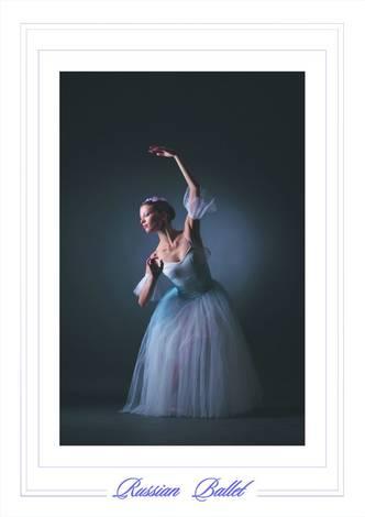 Русский балет №14