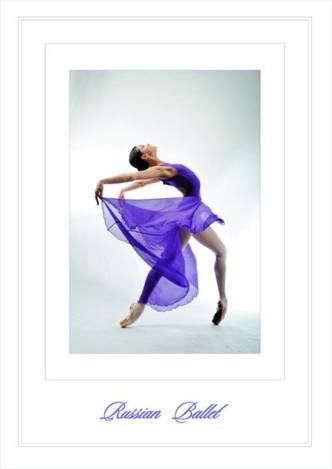 Русский балет №19