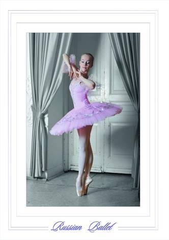 Русский балет №9