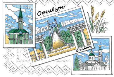 Оренбург. Увидеть Россию