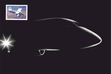 Набор «Самолет» (открытка+марка)