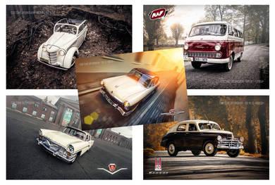 Набор «Советские автомобили»