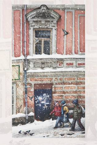 Снег в Лопухинском переулке